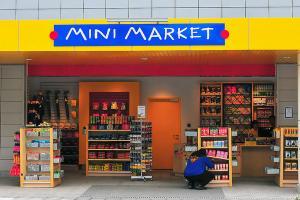 KBB Diminta Tegas Tertibkan Minimarket 'Nakal'