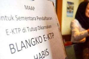 Blanko E-KTP, Bima ke Disdukcapil Bogor: Kalau Kurang Lapor Malu Salahkan Pusat Terus