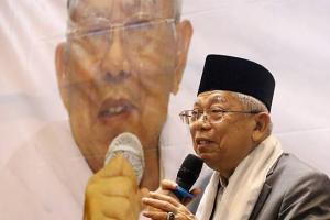Pilpres 2019, Ma'ruf Amin Tawarkan Pemberdayaan Ekonomi Umat