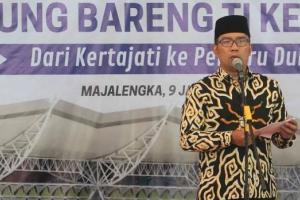 Diduga Melanggar, Ridwan Kamil Dilaporkan ke Bawaslu RI