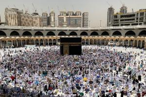 Mbah Moen Wafat di Mekkah, PBNU Sampaikan Doa