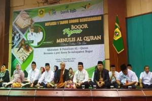 Sebanyak 2500 Siswa Kabupaten Bogor Khataman Al Quran
