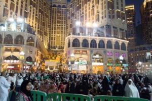 Kemenag Jabar Catat 200 Agen Umroh Terdampak Kebijakan Arab Saudi