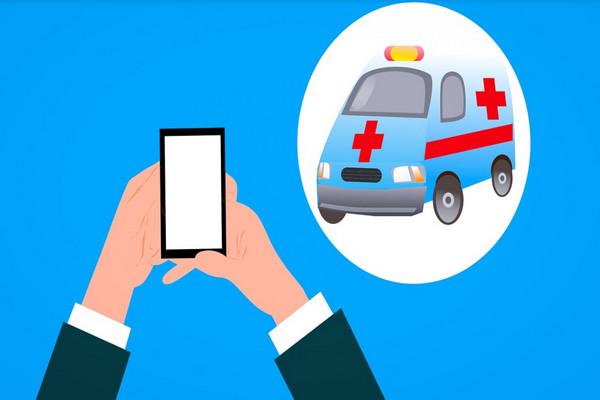 FKM UI Kembangkan Aplikasi Kesehatan 'mHealth'